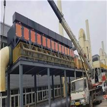 催化燃烧设备 活性炭工业空气净化装置 RCO有机废气处理设备