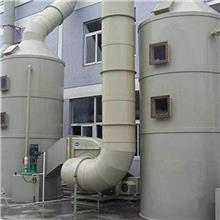 厂家供应 PP喷淋塔 碳钢喷淋塔 空气净化喷淋塔 贴心售后