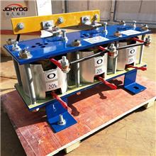 负载电抗器 电工电气适用广泛  河北厂家供应出售 欢迎定制