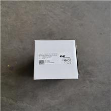 温湿度变送器 室内性温湿度传感器 差压变送器 欢迎订购