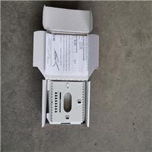 温湿度变送器 地铁用温湿度变送器 欢迎订购