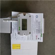 轨道交通温湿度变送器 室内温湿度变送器 价格实惠