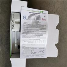 温湿度变送器 轨道交通用温湿度变送器 欢迎咨询