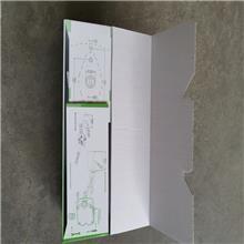 风管安装型温湿度变送器 风管型二氧化碳传感器 价格实惠