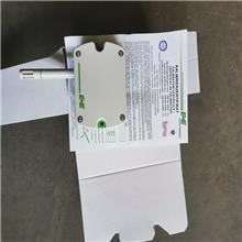 EE1916温湿度变送器 壁挂性温湿度传感器 操作简单