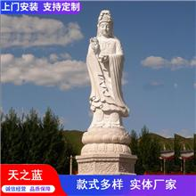 宝兴汉白玉 石雕观音像 寺庙雕像 宗教信仰雕塑 人物雕刻摆件