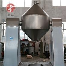 精铸直销甲基二乙醇胺双锥回转真空干燥机染料双锥干燥机锂电池回转干燥机
