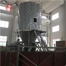 食品血液鸡蛋可可粉速溶茶 溶液干燥设备 高速离心喷雾干燥机厂家精铸干燥