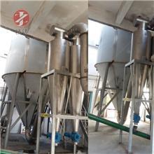 速溶茶粉用离心喷雾干燥机鸡蛋粉制造厂家压力喷雾干燥设备