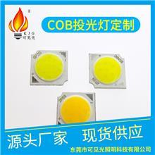 COB投光灯定制 COB灯条光源 COB集成倒装LED灯 工作灯条手电筒灯条