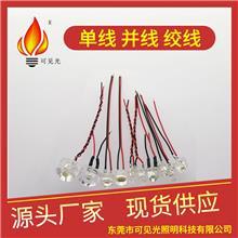 单线 并线 绞线 手机手电筒灯led珠焊线加工 老人机手电筒灯焊线并线绞线加工