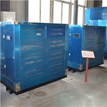 隔爆型矿用变压器 干式矿用变压器 矿用变压器 移动矿用变压器