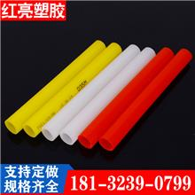 地暖用管 家装热熔管 pert地暖管 通径大采暖管 多规格多尺寸批发
