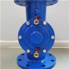 按需生产 法兰倒流防止器 管道回流防止器 可订购 隔断阀