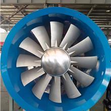 黑龙江雾炮风机风筒配件远程射流风机外壳加工40米雾炮外壳轴流风机恒念