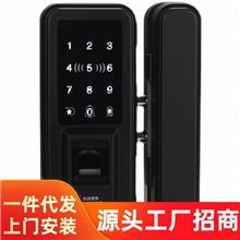 免开孔办公室密码锁单双开无框门锁玻璃门指纹锁防盗门智能锁门禁
