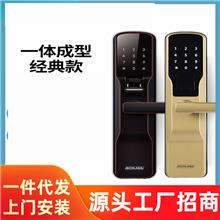 人脸识别工厂直销智能锁源头指纹锁SE1201密码锁C级智能电子锁