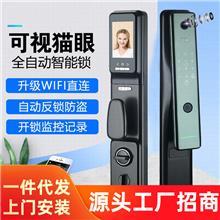 带监控摄像头可视猫眼指纹锁家用防盗门密码锁智能门锁WIFI远程锁