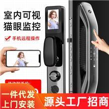 远程指纹锁带摄像头wifi用防盗门智能门锁可视智能锁公司锁