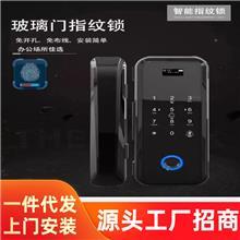 密码锁刷卡感应锁带指纹考勤打卡功能工厂直销智能锁双开单开玻璃门指纹锁