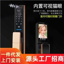 带猫眼监控摄像头wifi密码锁大门深圳工厂店指纹锁家用防盗门全自动智能门锁