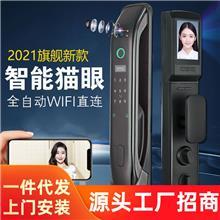 带可视猫眼WIFI远程全自动大门锁工厂店指纹锁家用防盗门智能门锁密码锁