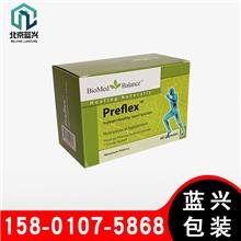 白卡纸盒 护肤品覆膜包装纸盒 创意化妆品纸盒 广告礼品彩盒 定做