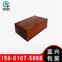 开窗纸盒 玩具包装纸盒 药品包装纸盒 食品纸盒 面膜包装盒 批发 葫芦岛