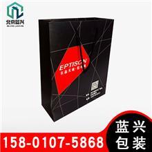 牛皮纸袋定制 外卖纸袋 购物服装礼品袋 广告企业手提包装袋 印刷logo