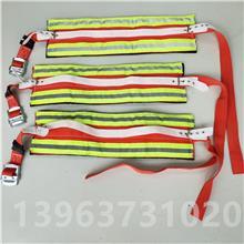 双钩反光1.5米吊带 单体液压支柱反光防倒绳  矿用电缆反光护工腰带