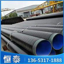 TPEP防腐钢管 厂家供应 环氧煤沥青防腐钢管 沧州恒泰 防腐螺旋钢管