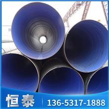 环氧煤沥青防腐钢管 库存充足 大口径防腐钢管 河北管道厂家 钢套钢防腐钢管