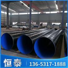 恒泰 防腐直缝钢管 环氧煤沥青防腐钢管 大口径防腐钢管 恒泰钢管