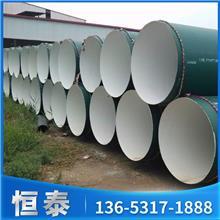 大口径防腐钢管 规格多样 环氧煤沥青防腐钢管 防腐直缝钢管 恒泰