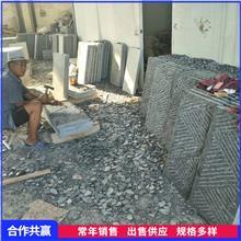 中式园林錾道面 青石錾道面铺路石 墙面砖錾道面 销售价格