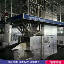 常年回收  评估二手饮料厂加工设备    二手果汁饮料机械生产线   灌装机二手价格
