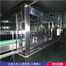 梁山沃德  回收  评估二手饮料厂设备  二手果汁浓缩设备生产线    二手酸奶乳品灌装机