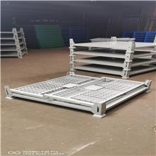 堆垛架加工定制 仓储货架 面料堆垛架存放架