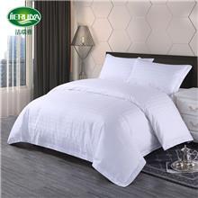 酒店布草可定制logo客房宾馆民宿床上用品客房布草床品厂家床单被套四件套