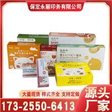 花茶外包装盒 寿司包装纸盒 咖啡外包装盒 外卖小吃包装盒 大量现货 支持定制