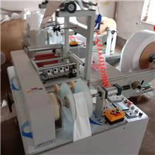 按需供应 棉柔巾一出一打卷机 棉柔巾卸妆巾设备 卷式洁面巾设备 型号多样
