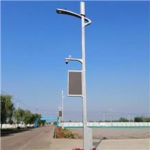 8米智能路灯  智能wifi路灯 一体化路灯厂家供货