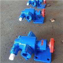 KCB大流量齿轮泵 自吸油齿轮泵 小流量kcb不锈钢齿轮泵 生产加工