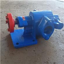 化工原料输送泵 沥青齿轮泵 昌越 304不锈钢泵 生产销售