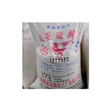 焦亚硫酸钠生产厂家 通联化工 食品添加剂焦亚硫酸钠