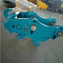 配套液压快速连接器 铲斗快速转换器 液压快速转换器 销售报价