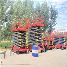 液压升降机 MP-0.5-4AC型起升4米液升降机 中科研重工 厂家销售