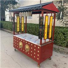 供应流动餐车 户外美食手推餐车 路边摊老北京冰糖葫芦小吃车 现货销售