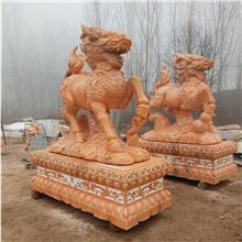 销售石雕动物 石雕麒麟 晚霞红麒麟工艺品