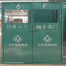 工地人货电梯防护门 建筑电梯井口防护门 室内电梯井口防护门 拓来 厂家生产供应